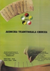 Medicina traditionala chineza (4)